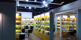 63. mezinárodní knižní veletrh