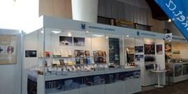 "18th International Book Fair ""Book World Prague"""