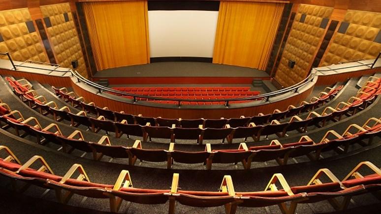 Univerzitní kino Scala - sál