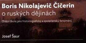 Boris Nikolajevič Čičerin o ruských dějinách (Státní škola jako historiografický a společenský fenomén)