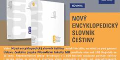 Vyšel Nový encyklopedický slovník češtiny