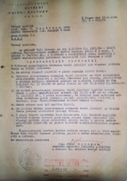 Original publishing license from 1964