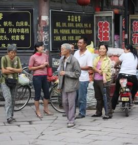 KSCB709  Chinese Society and NGOs