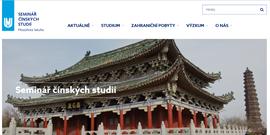 Web Semináře čínských studií