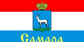 Semestrální výměnný pobyt v Samaře