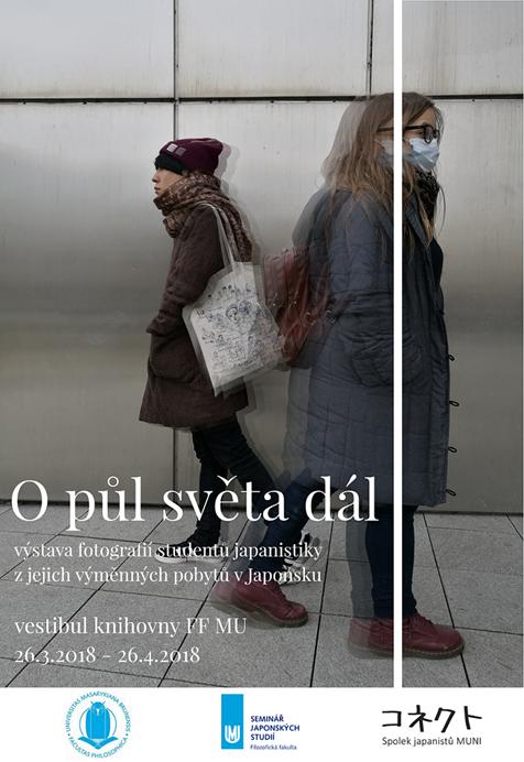 Plakát k výstavě