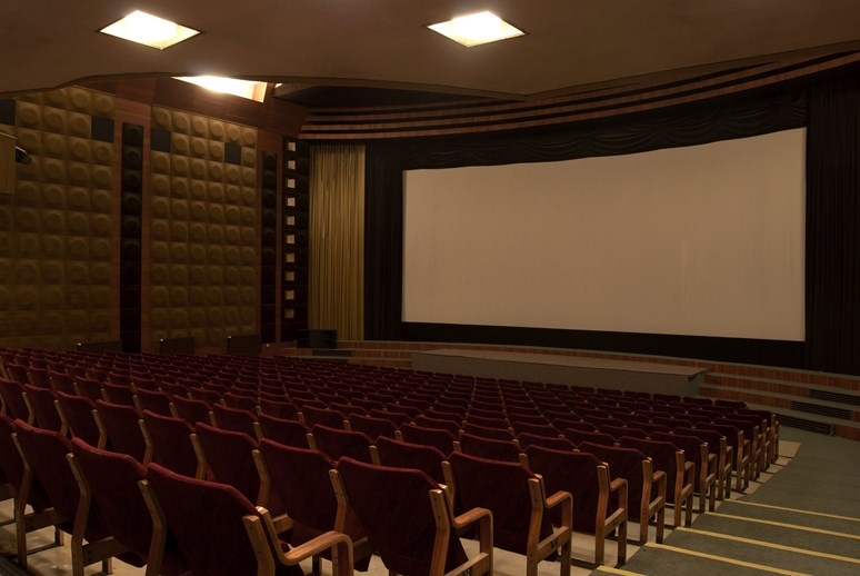Brněnské kino Scala. Foto: Kirk, Wikimedia Commons, CC BY-SA 3.0