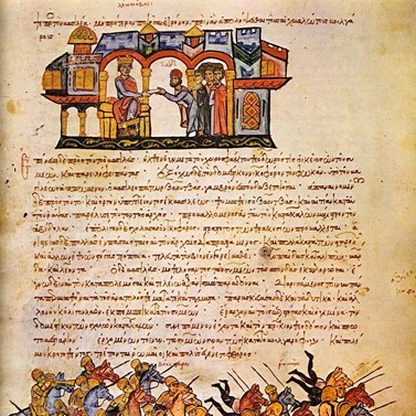 Byzanc: dějiny, jazyk, literatura