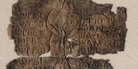 Daniela Urbanová: Latin Curse Tablets of the Roman Empire