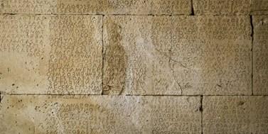 Nejstarší zákoník v Evropě pochází z Kréty. Na svou dobu byl velmi pokrokový