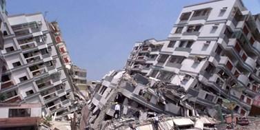 Seismologie a seismotektonika