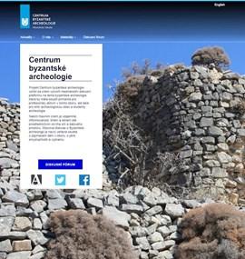 Centrum Byzantské Archeologie | Filozofická Fakulta MU