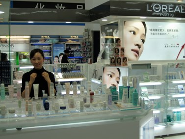 Cosmetics in China Walmart.  Flickr, CC BY 2.0