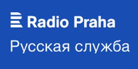 Университет города Брно открыл бесплатные интернет-курсы чешского языка