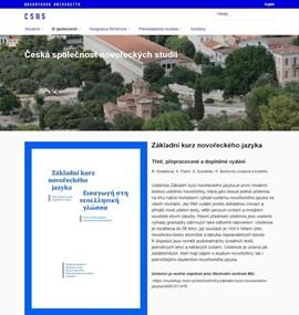 Česká společnost novořeckých studií