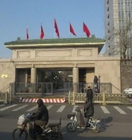 Korupce v Číně