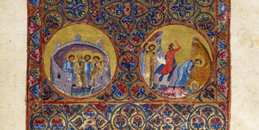 Saints and Holy (Wo)Men in Byzantine Literature and Art