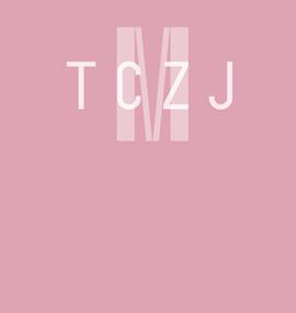 Studijní program TCZJ na iDnes.cz