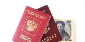 Recenze knihy Citizenship: Občanství jako mýtus i nástroj nerovnosti