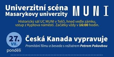 Univerzitní scéna festivalu Prázdniny v Telči