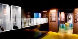 Mendel Museum of MUNI
