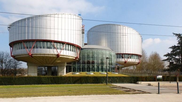 Evropský soud pro lidská práva, ilustrační foto