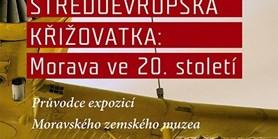 Vladimír Černý spoluautorem nové publikace o dějinách Moravy ve 20. století
