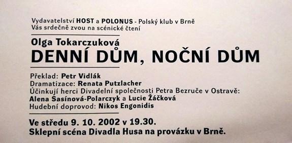 Scénické čtení v Brně (2002)