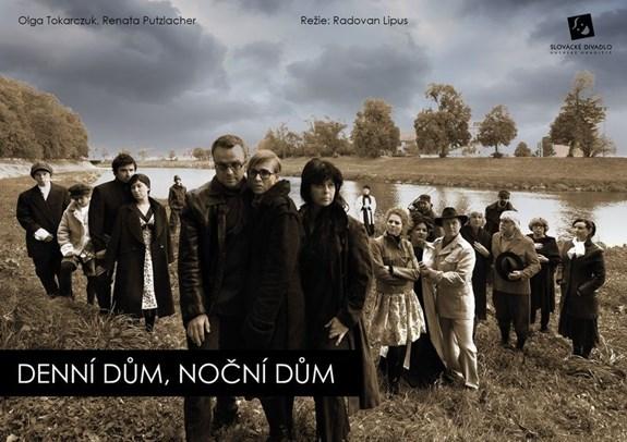 Plakát k divadelní inscenaci Slováckého divadla (2011)