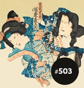 Gendži monogatari a populární literatura období Edo