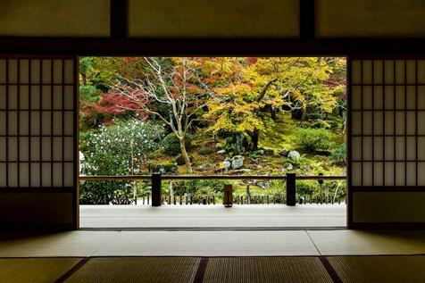 Otevřené dveře v Kjótu