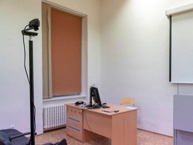 Webkamera na stativu