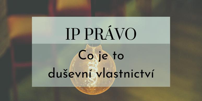 Seriál o IP právu: Co je to duševní vlastnictví a jak ho chránit