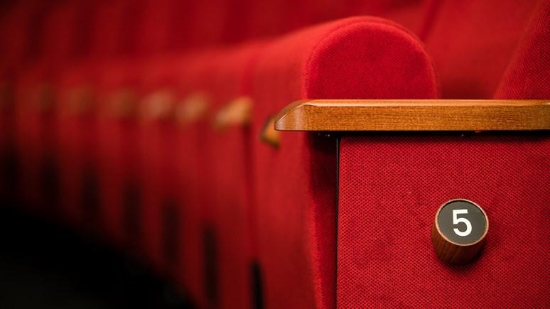 Nové sedačky – detail