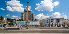 Nově otevřený obor se zaměří na politiku a reálie Ukrajiny